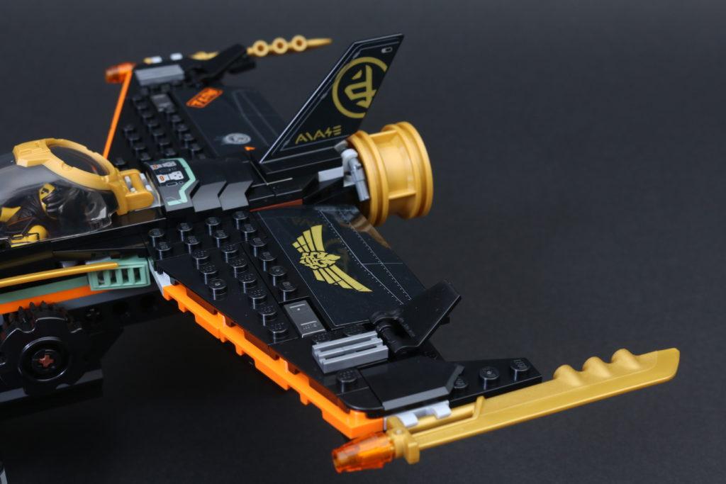 LEGO NINJAGO Legacy 71736 Boulder Blaster Review 24