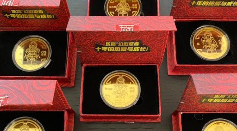 LEGO NINJAGO Collectible Coins Catawiki Featured 800x445