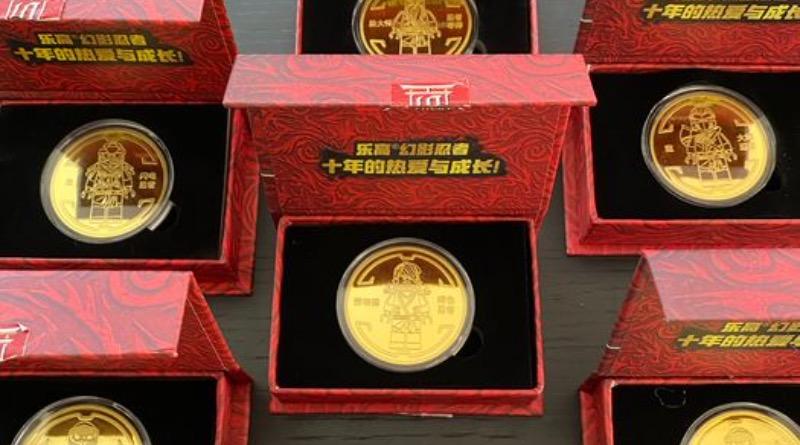 LEGO NINJAGO Collectible Coins Catawiki Featured