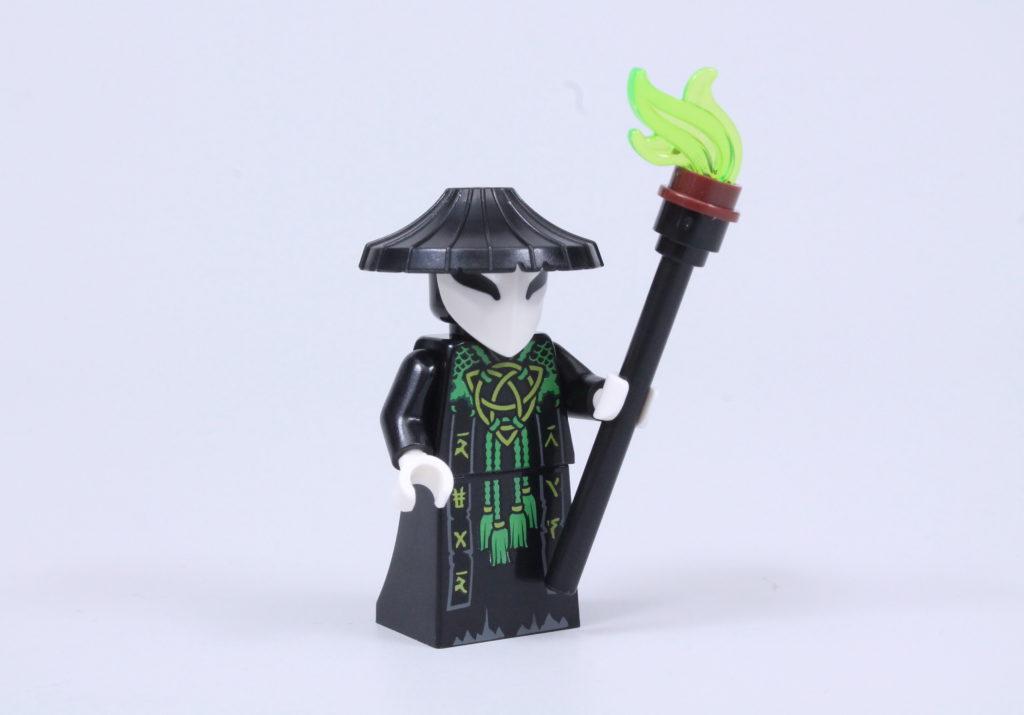LEGO NINJAGO Magazine Issue 74 Skull Sorcerer 3