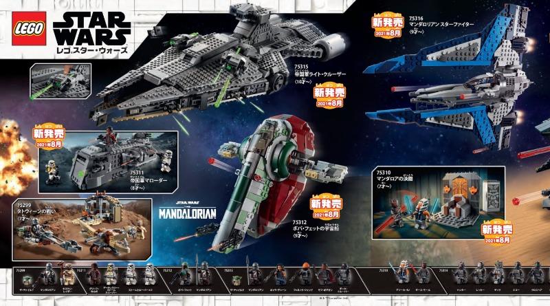 LEGO SW FI