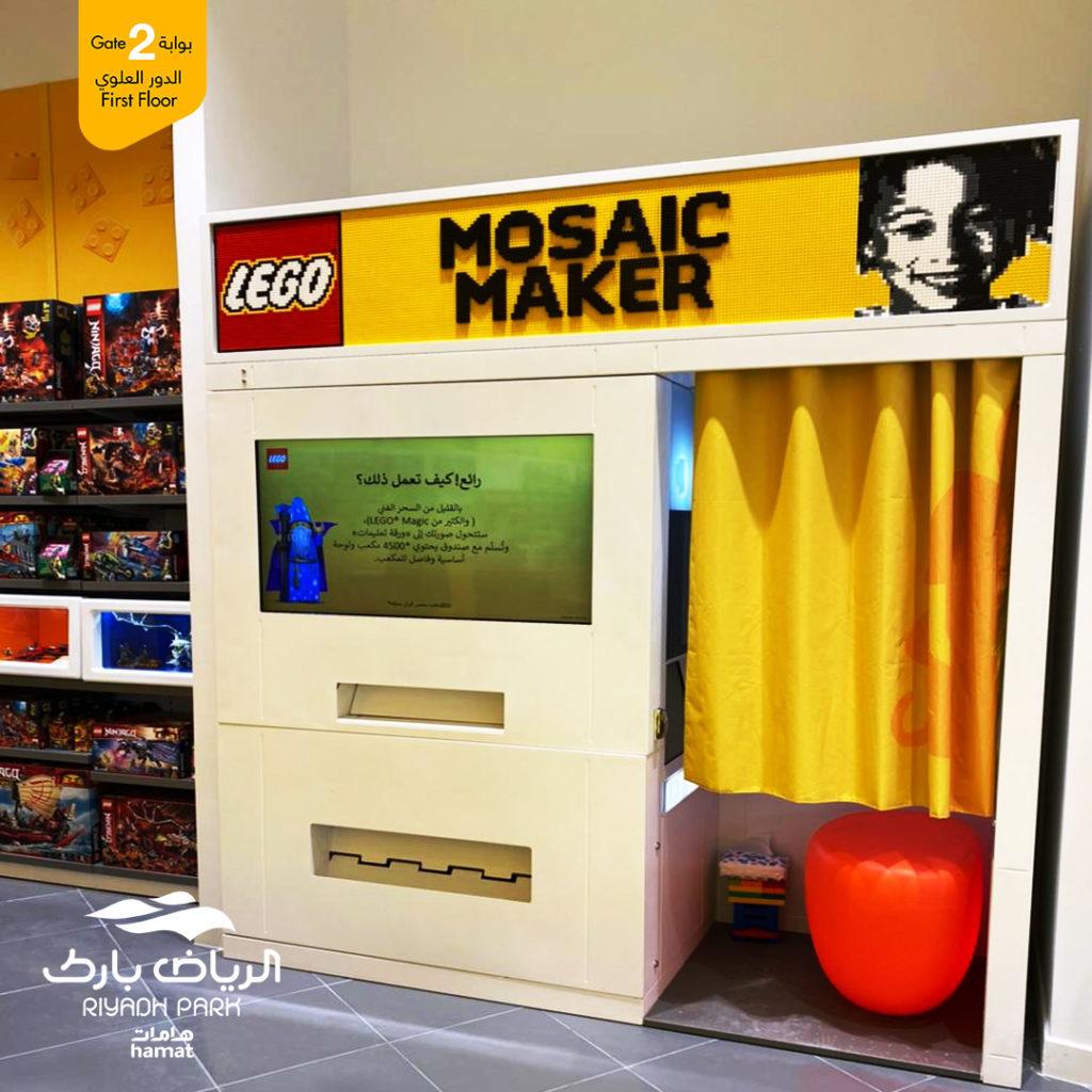 LEGO Saudi Arabia flagship store 1