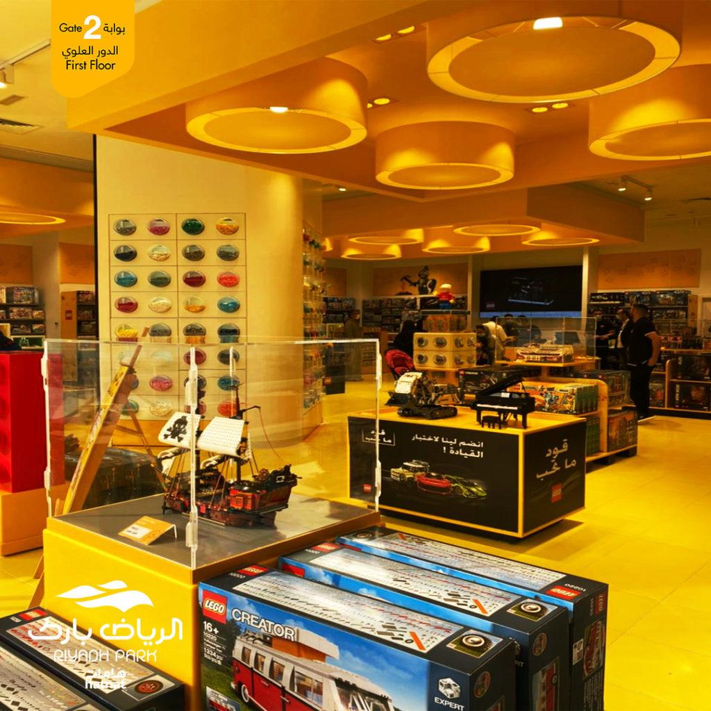 LEGO Saudi Arabia flagship store 2