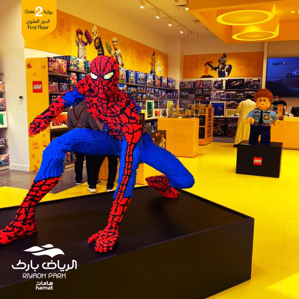 LEGO Saudi Arabia flagship store 3