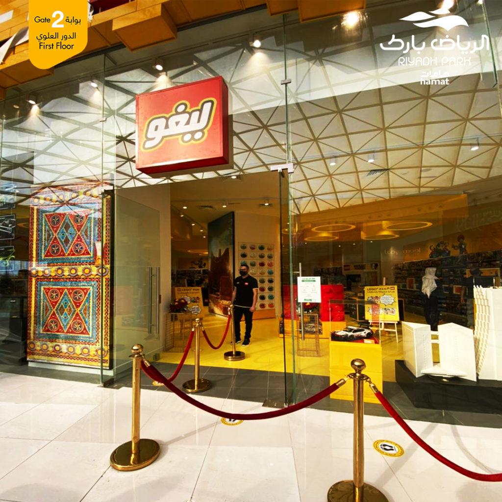 LEGO Saudi Arabia flagship store 4