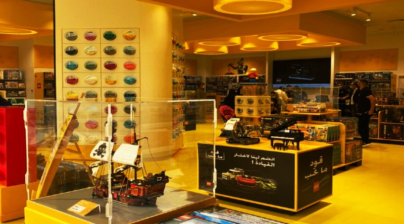 LEGO Saudi Arabia Flagship Store Featured