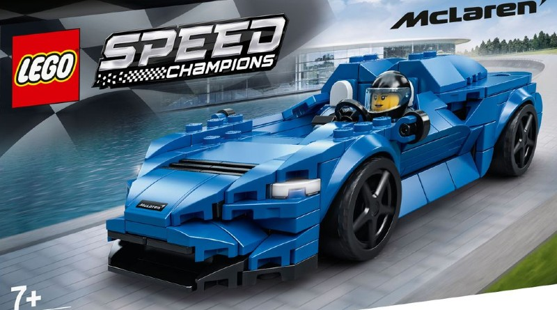 LEGO Speed Champions Mclaren Elva Featured