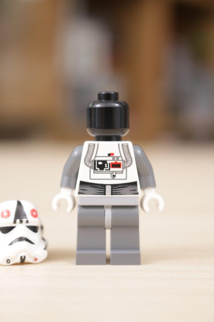 LEGO Star Wars 10178 Motorized Walking AT AT review 32