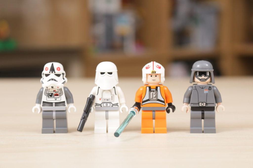 LEGO Star Wars 10178 Motorized Walking AT AT review 43