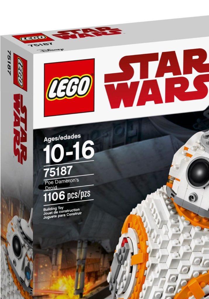 LEGO Star Wars 75187 BB 8 name meme
