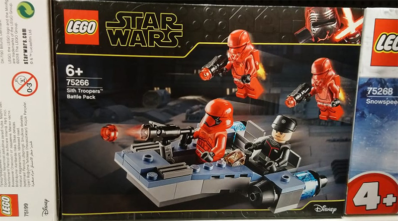LEGO Star Wars 75266 Sith Troopers Battle Pack Shelf Featured 800 445