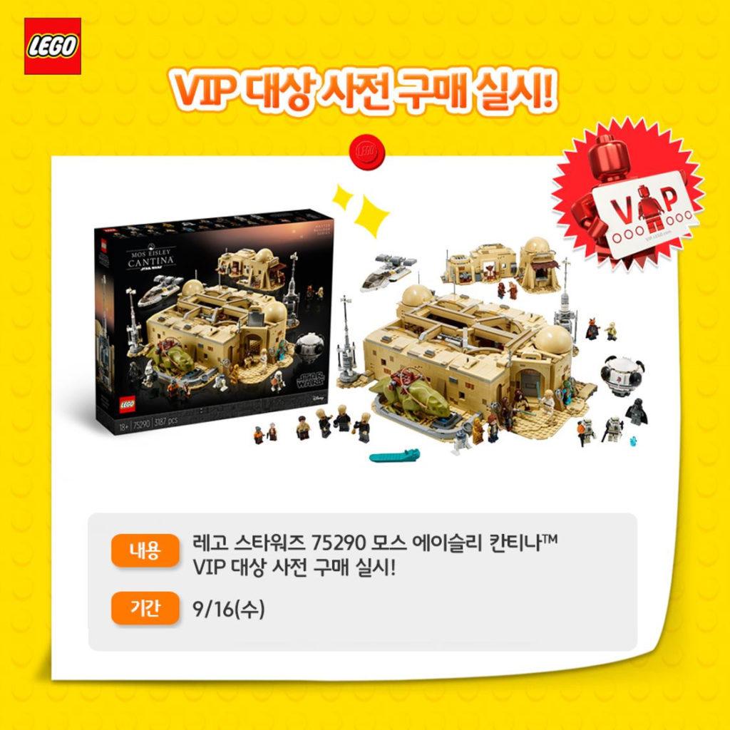 LEGO Star Wars 75290 Mos Eisley Cantina 1024x1024