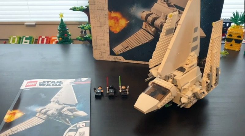 LEGO Star Wars 75302 Imperial Shuttle first look featured