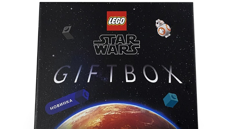 LEGO Star Wars Gift Box Featured