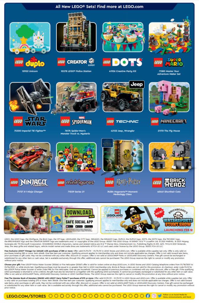 LEGO Store Calendar January 2021 US