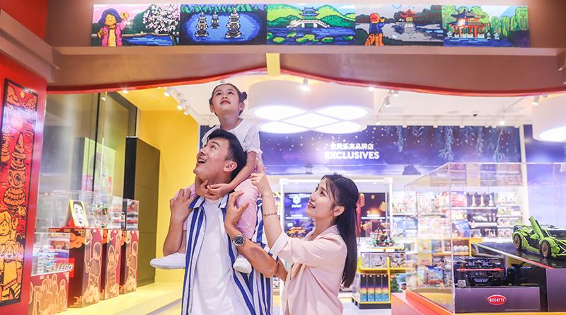 LEGO Store Hangzhou Featured