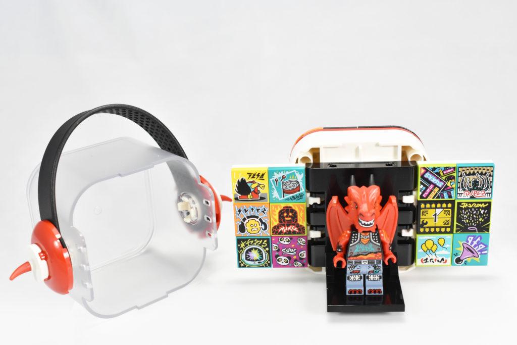 LEGO VIDIYO 43109 Metal Dragon BeatBox review 7
