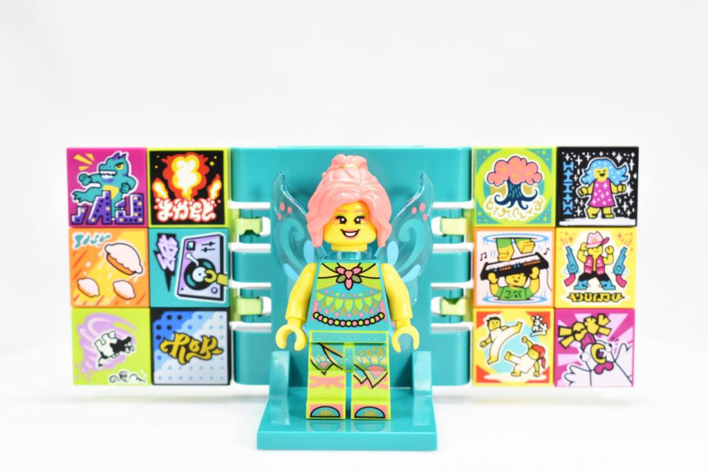 LEGO VIDIYO 43110 Folk Fairy BeatBox review 19