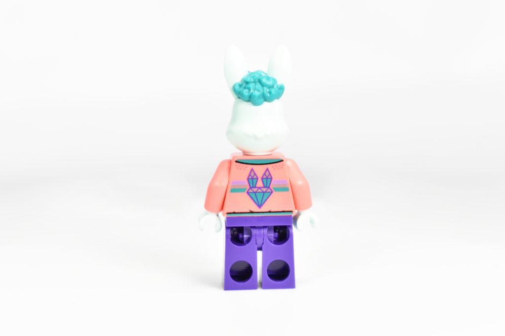 LEGO VIDIYO 43113 K Pawp Concert review 35