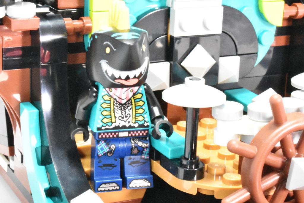 LEGO VIDIYO 43114 Punk Pirate Ship review 41
