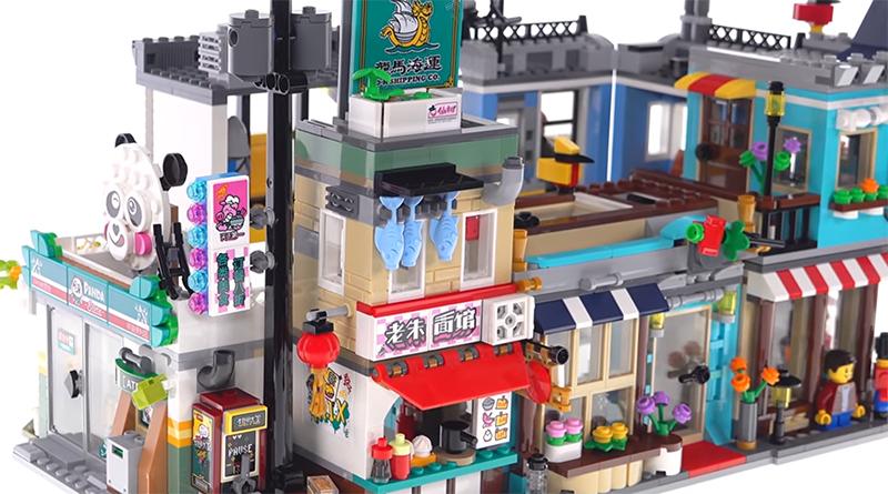 LEGO Jangbricks Small Buildings Featured