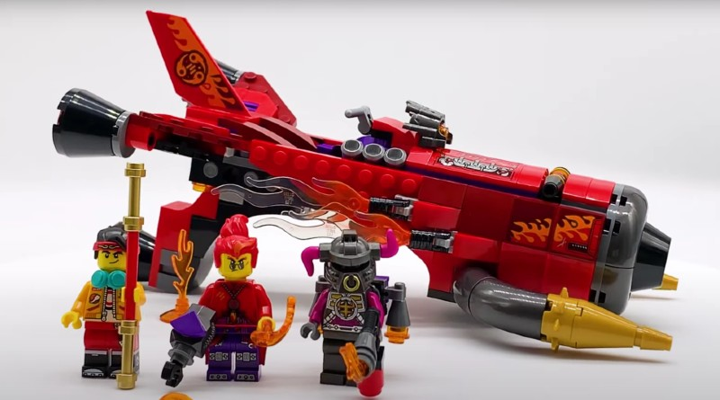 LEGO Monkie Kid 80019 First Look Featured