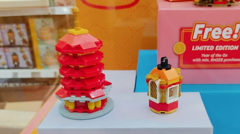 LNY Promos LEGO Certified Store Malaysia Featured