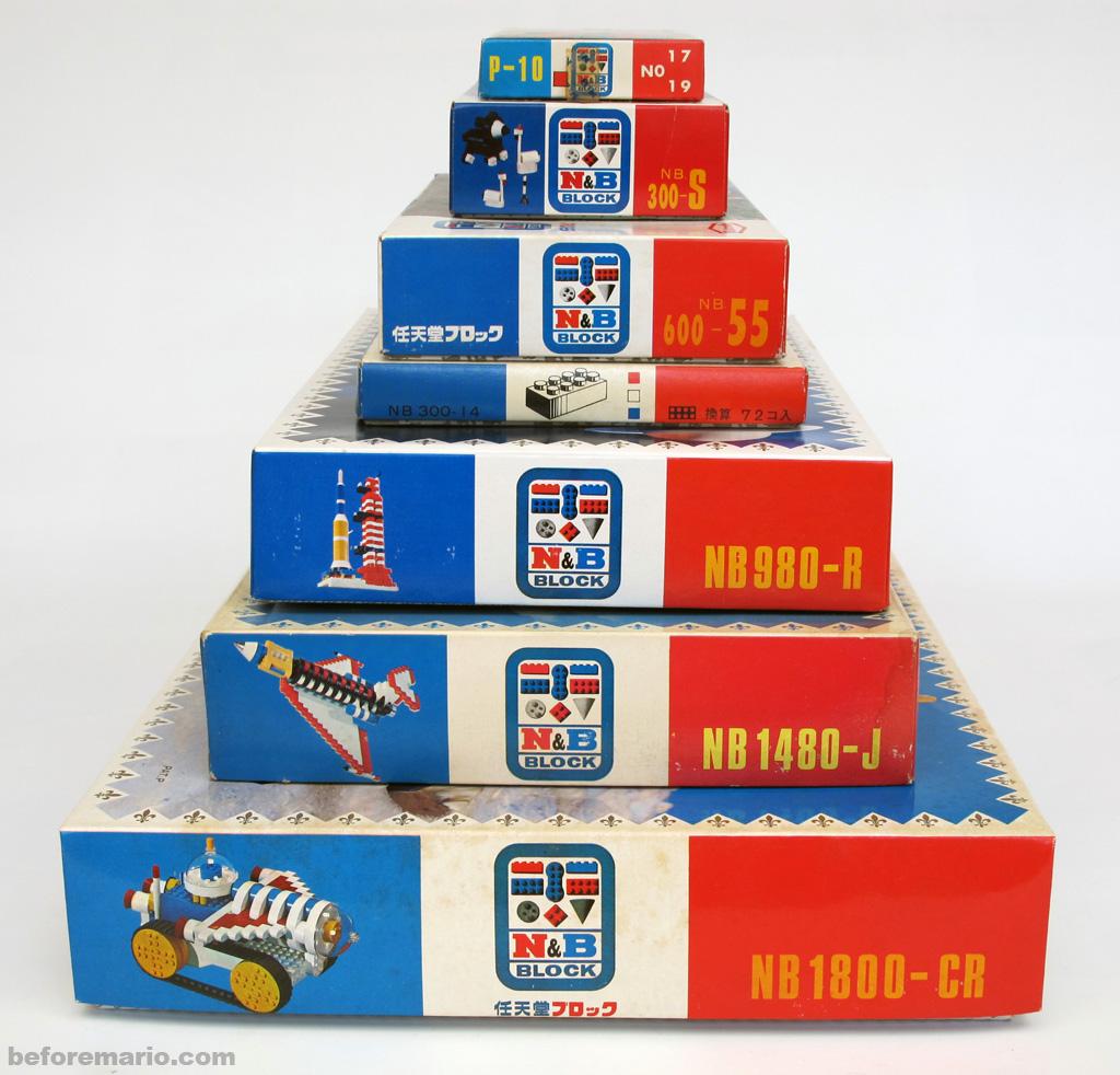 NB Block Boxes