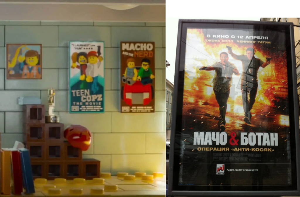 The LEGO Movie Apartment Posters