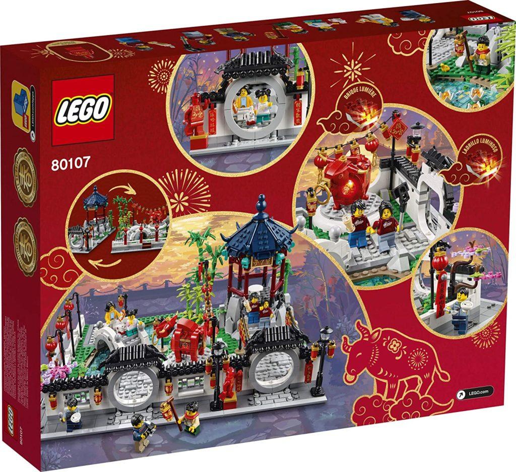 Lego 80107 Spring Lantern Festival Box 2